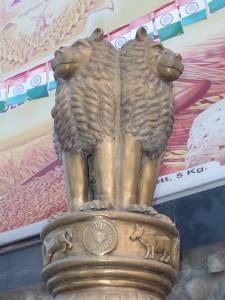 india2015(1) 144